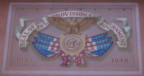 Oregon_State_Capitol_Interior_Provisional